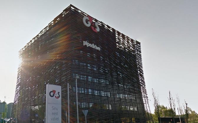 Офис G4S в Таллинне.