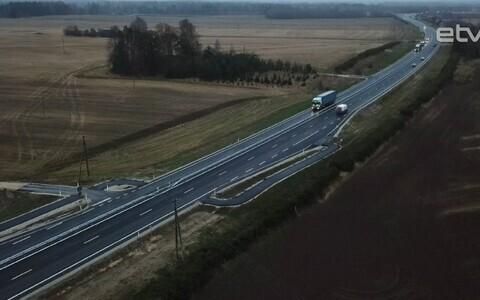 Дороги Эстонии.