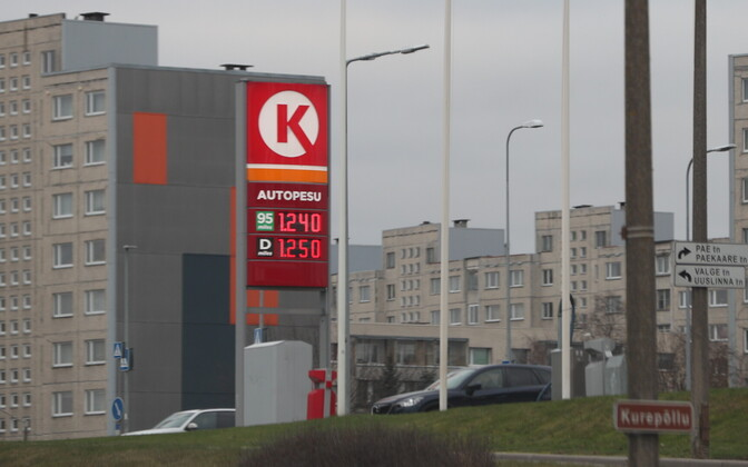 Цены на бензин и дизтопливо на АЗС Circkle K 21 ноября.