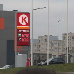 d58c82e1ef8 На некоторых заправках Таллинна литр бензина стоит менее 1,25 евро