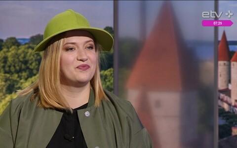 София Рубина.