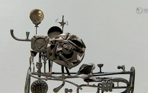 Madridi Reina Sofia kunstikeskuses avatud näitus