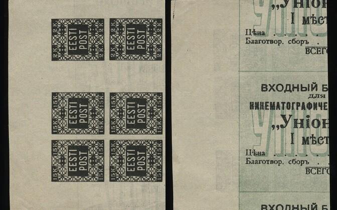 Пробные листы с первыми эстонскими почтовыми марками.