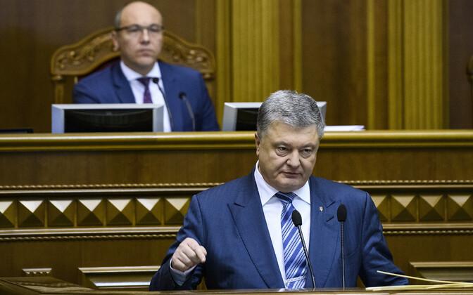 Президент Украины Петр Порошенко выступает в Верховной Раде.
