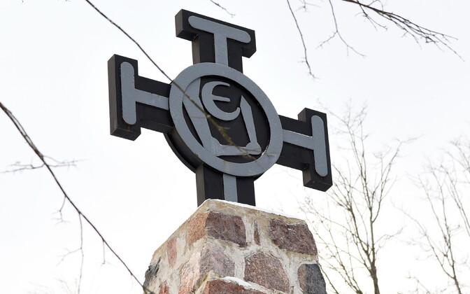 Памятник погибшим в Освободительной войне в Рийгикюла.