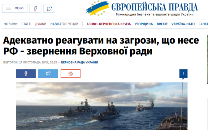 Analysis of the recent Kerch Strait incident on the eurointegration.com website.