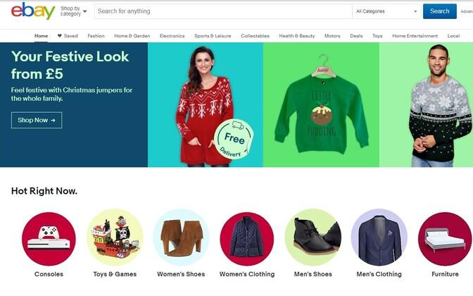 В интернет-магазине eBay часто делили клиентов по месту проживания. С 3 декабря дискриминация должна исчезнуть.