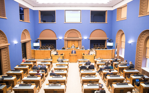 The Session Hall at the Riigikogu.