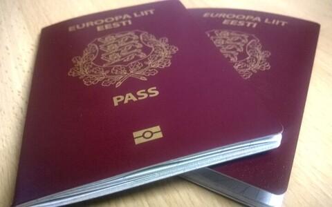 Паспорт гражданина Эстонии выдается.