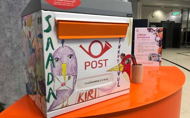 Lindudega kirjakast asub Stockmanni kaubamaja 2.korrusel. Autor: Rahumäe Põhikooli õpilane Mariette 3A klassist.