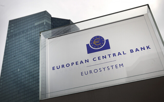 Европейский центробанк (ЕЦБ)