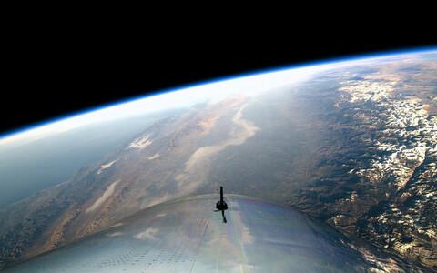 Maa kumerus on 80 kilomeetri kõrguselt selgelt näha.