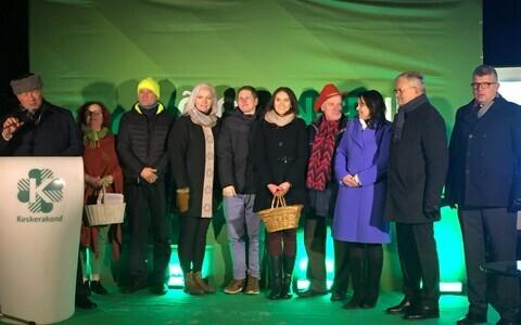 Кандидаты от Центристской партии в Юго-Восточной Эстонии.