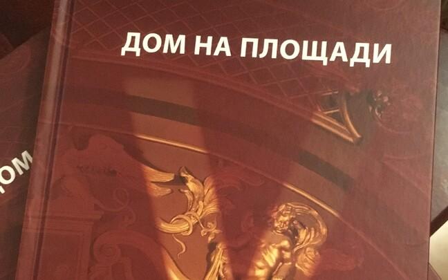 Книга Эллы Аграновской