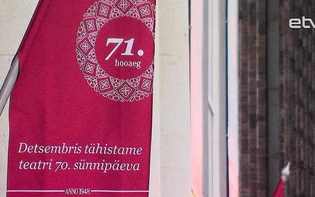 Русский театр отмечает 70 лет