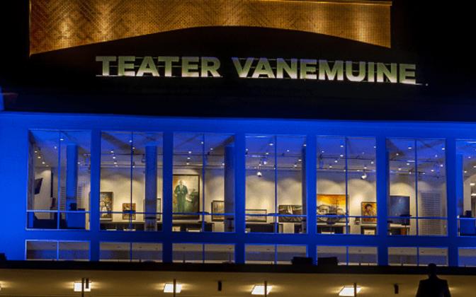 Театр Vanemuine.