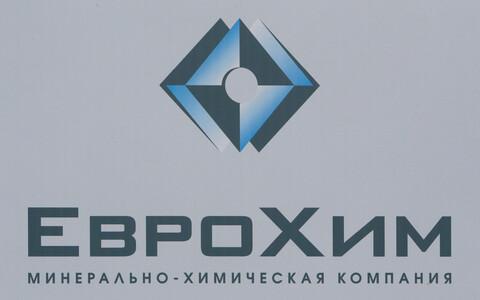 Логотип EuroChem Group.