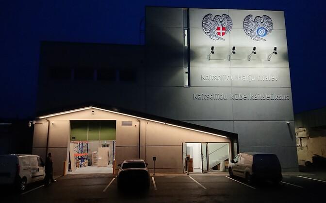 Новый центр Кайтселийта в Таллинне.