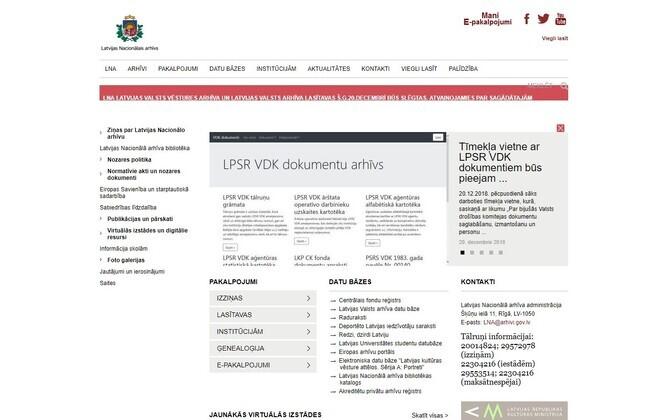 Läti rahvusarhiivi koduleht.