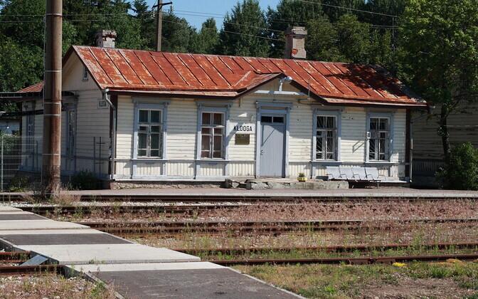 Вокзал Клоога.