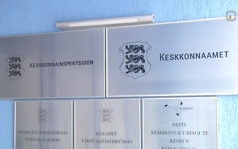 The Environment Inspectorate and the Environment Board may have similar names in both Estonian and English, but they are to remain separate for the time being.