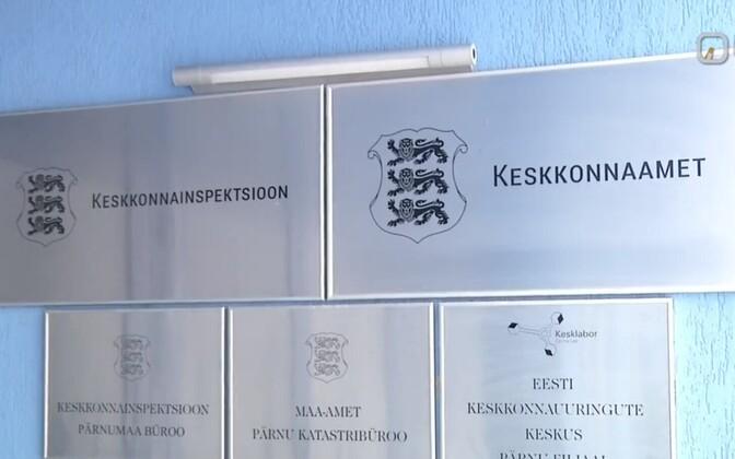 Объединенные организации остались бы в Пярну.