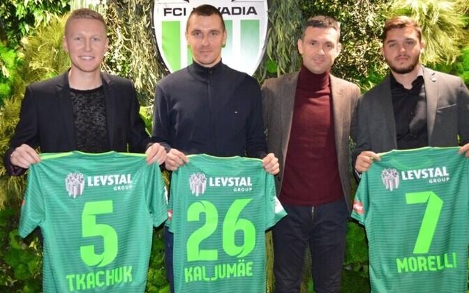 Все три футболиста ранее играли за