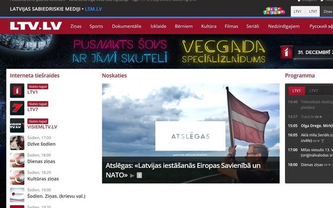 Веб-страница ЛТВ.