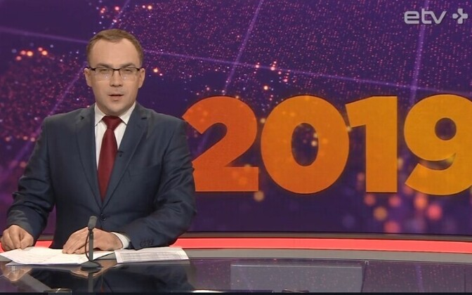 Николай Лощин 1 января 2019 года.