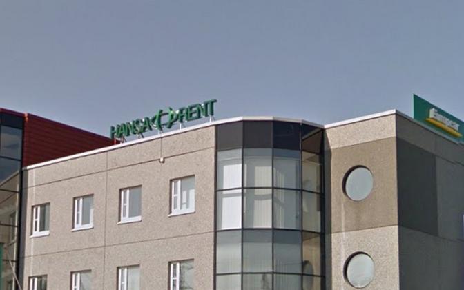 Офис Hansarent в Таллинне.