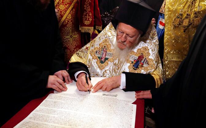 Патриарх Варфоломей подписал в Стамбуле помос об автокефалии украинской церкви