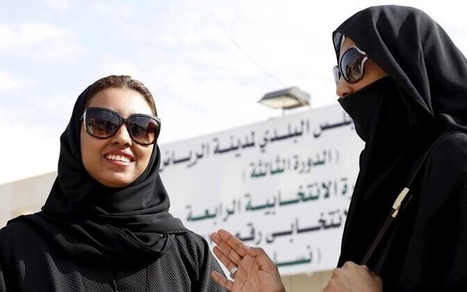 Женщины в Саудовской Аравии.