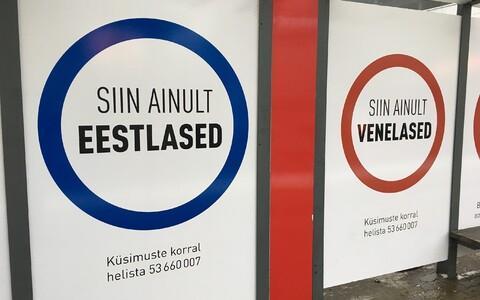 Reklaamplakatid Hobujaama trammipeatuses.