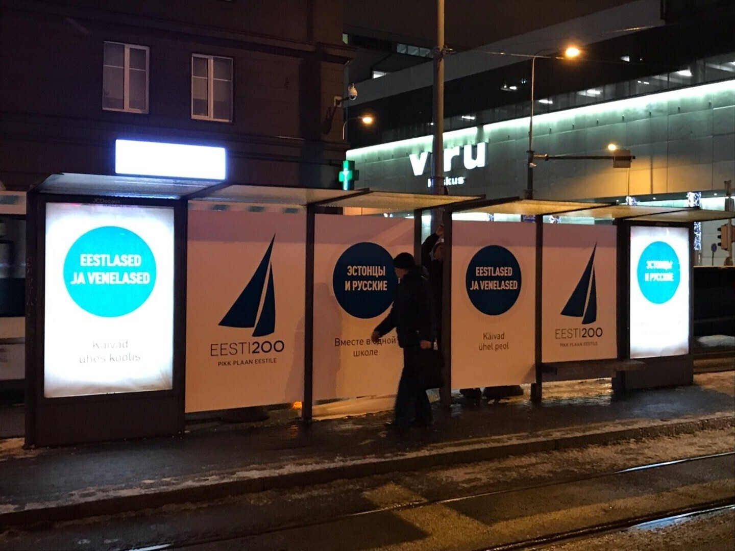 Controversial ads at Tallinn tram stop replaced by Estonia 200 ads