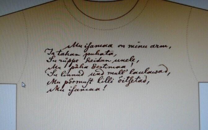 4ba0f14e1f2 Laulupeo sihtasutus peatas morbiidse tekstiga särkide müügi | Eesti ...