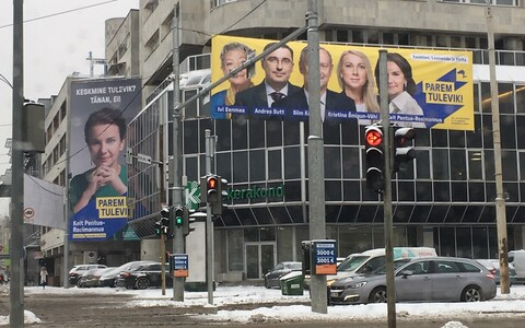 Реклама реформистов на здании штаб-квартиры центристов.