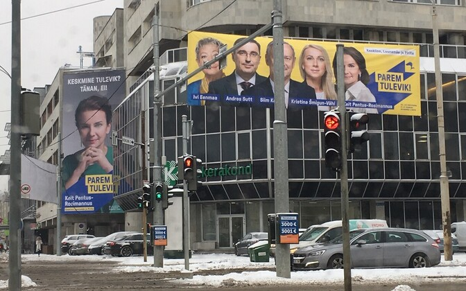 Pe-election advertising for one of the parties whose finances the ERJK has highlighted, Reform, outside the offices of another, on the same list, Centre.