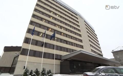 Здание Министерства иностранных дел.