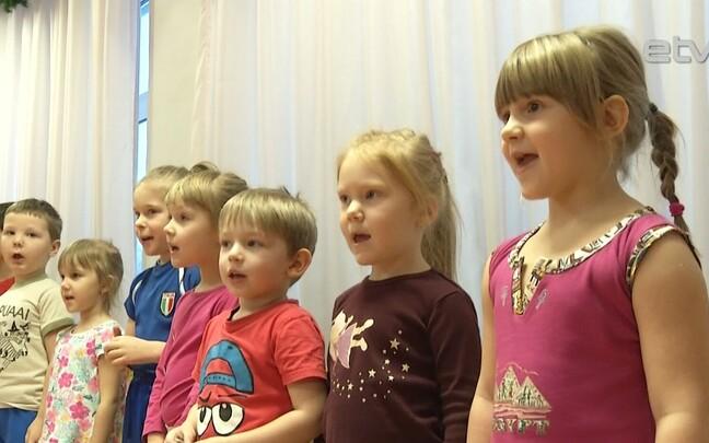 Русский детский сад в Пярну
