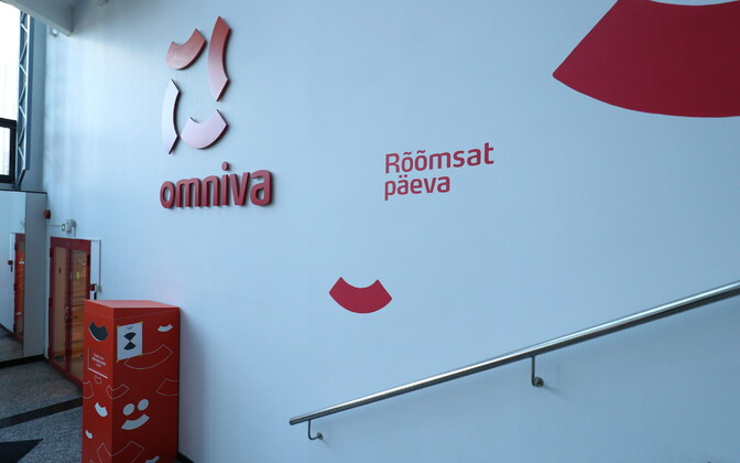 Eesti Post/Omniva head office interior.