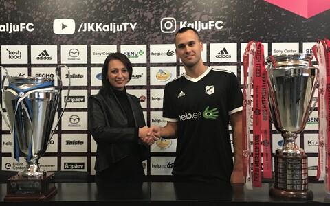 Контракт с Александром Кулиничем заключен до конца 2021 года.
