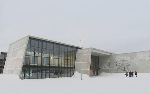 Новое здание Академии МВД
