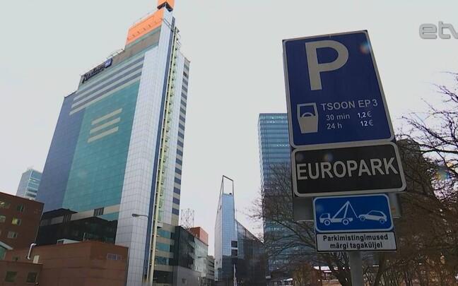 Парковка Europark
