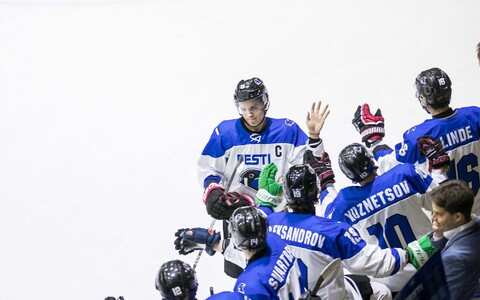 Eesti U-20 jäähokikoondis