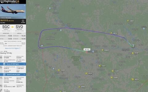 Самолет совершил вынужденную посадку в Ханты-Мансийске.