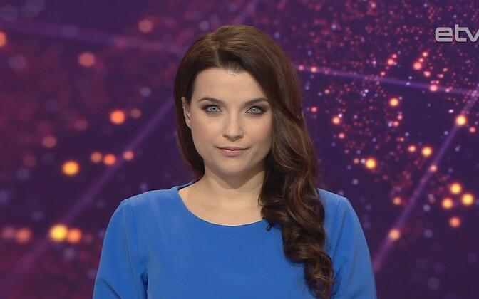 Ульяна Гусев