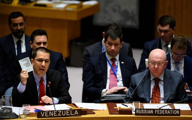 Министр иностранных дел Венесуэлы рядом с постпредом РФ в Совете Безопасности ООН.