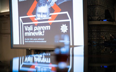 Eesti esimese sündmusnäituse