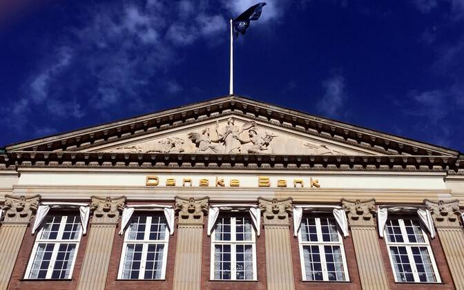 Офис Danske Bank в Копенгагене.