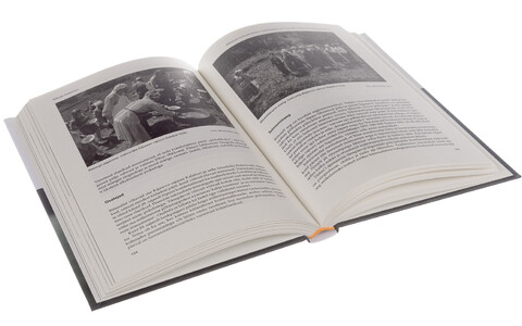 ERMi aastaraamat nr 61 on pühendatud soome-ugri uuringutele.